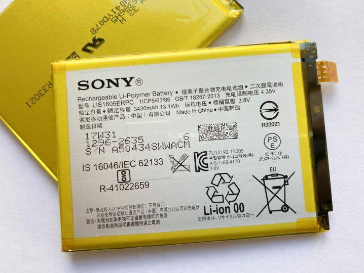 Батерия за Sony Xperia Z5 Premium E6853 LIS1605ERPC
