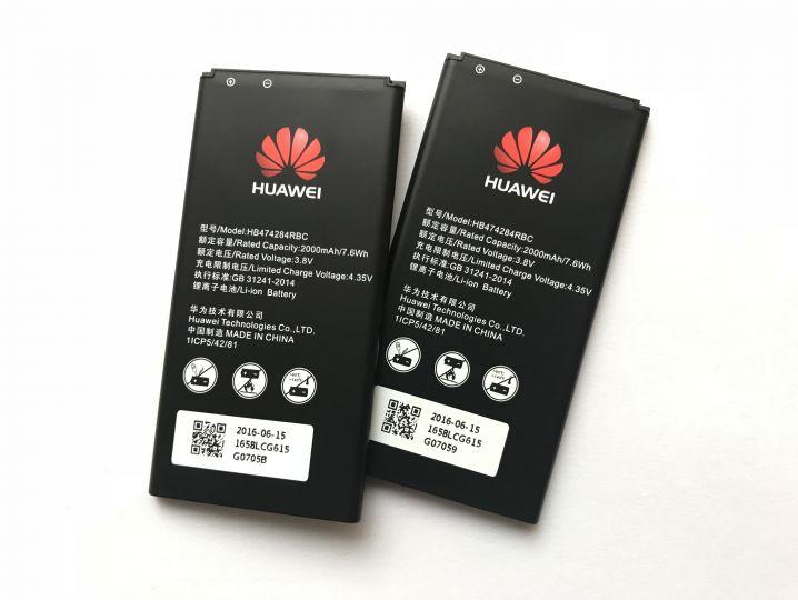 Батерия за Huawei Ascend Y560 HB474284RBC