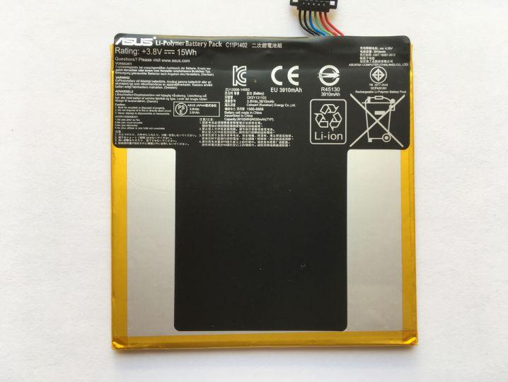 Батерия за Asus Fonepad 7 ME373CL C11P1402