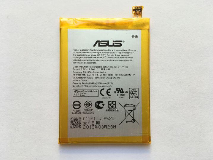Батерия за Asus ZenFone 2 ZE500CL C11P1423