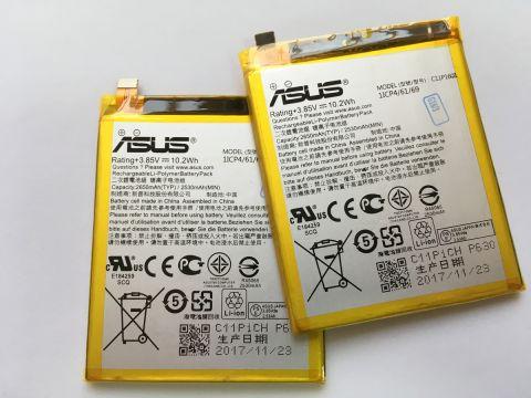 Батерия за Asus ZenFone 3 ZE520KL C11P1601
