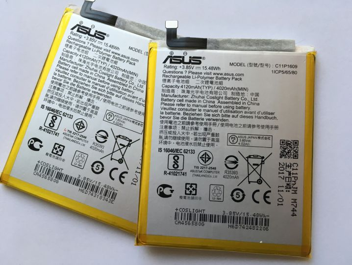 Батерия за Asus Zenfone 4 Max ZC520KL