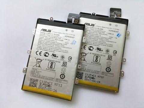 Батерия за Asus ZenFone Max ZC550KL C11P1508