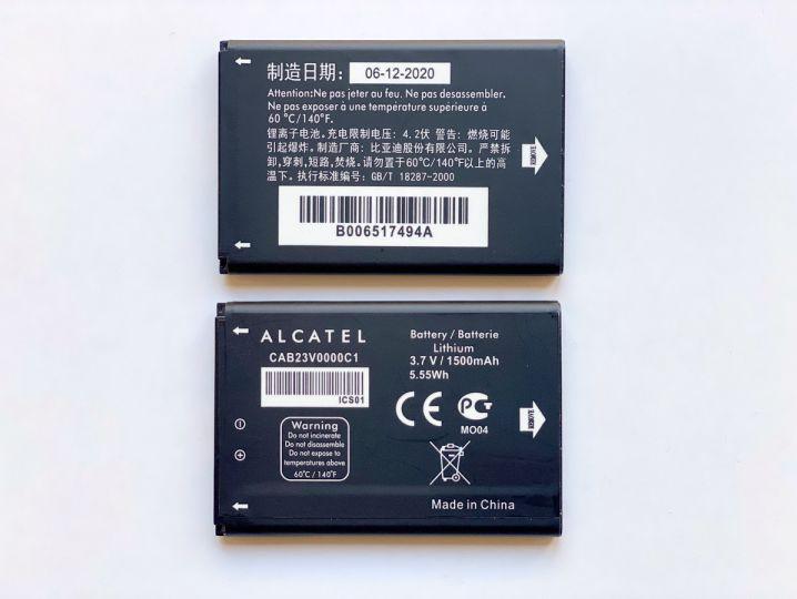 Батерия за Alcatel One Touch Link Y580 3G CAB23V0000C1