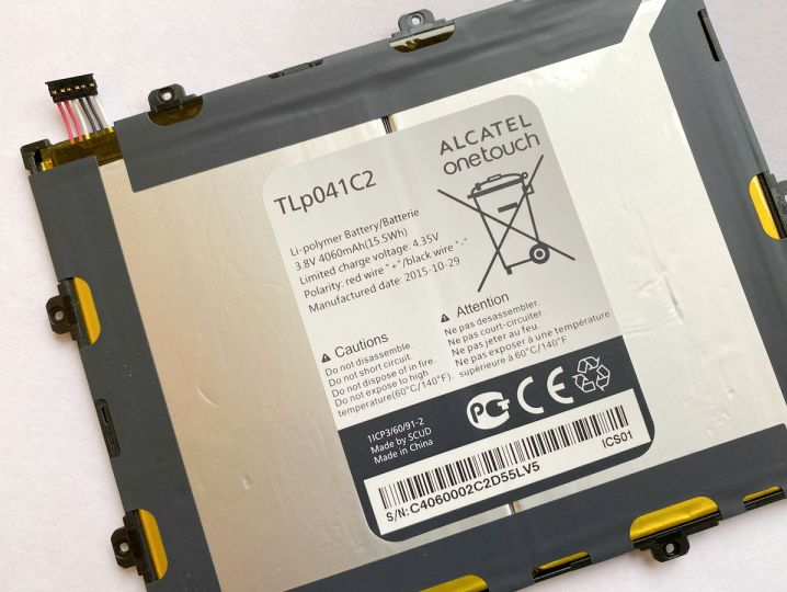 Батерия за Alcatel One Touch POP 8 TLp041C2