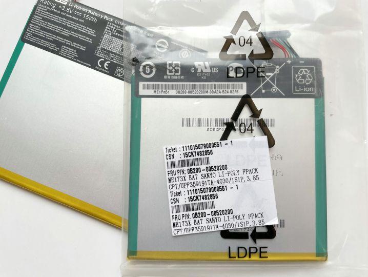 Батерия за Asus MeMO Pad HD 7 ME173X C11P1304