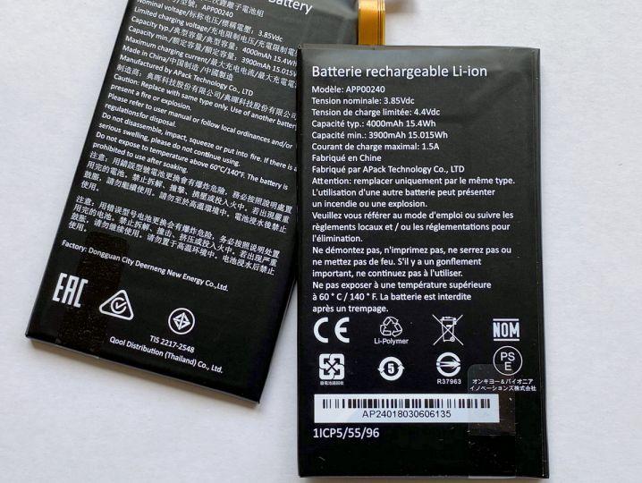 Батерия за CAT S31