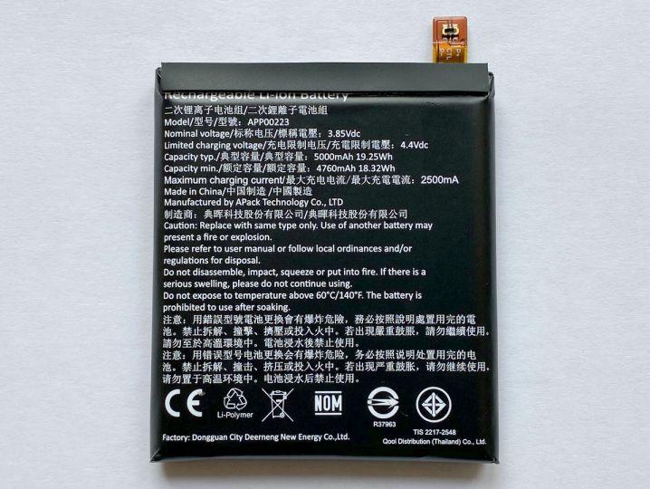Батерия за CAT S41