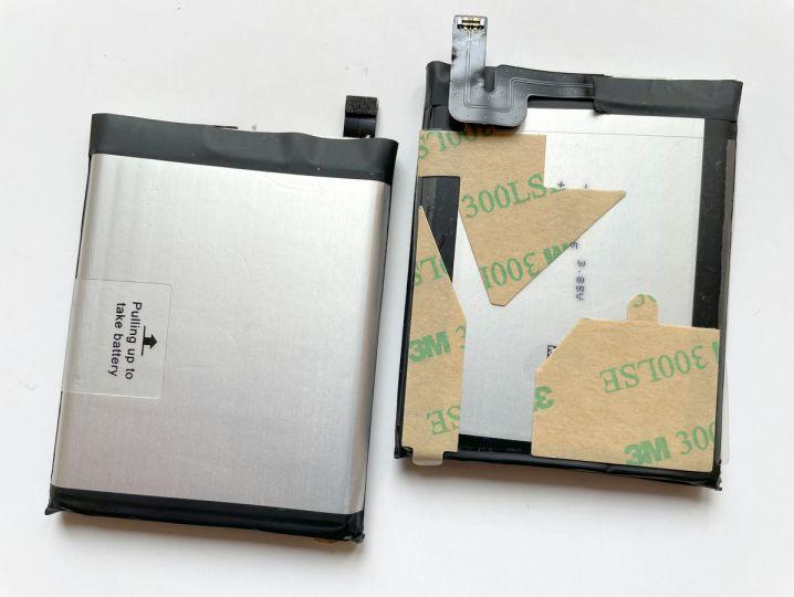 Батерия за Doogee S95 Pro