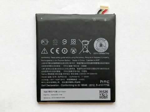 Батерия за HTC 10 Pro B2PS5100