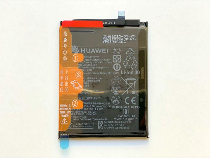 Батерия за Huawei Nova Plus 2 HB356687ECW