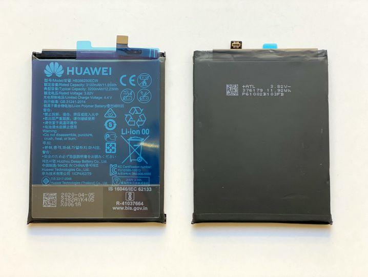 Батерия за Huawei Honor 9 HB386280ECW