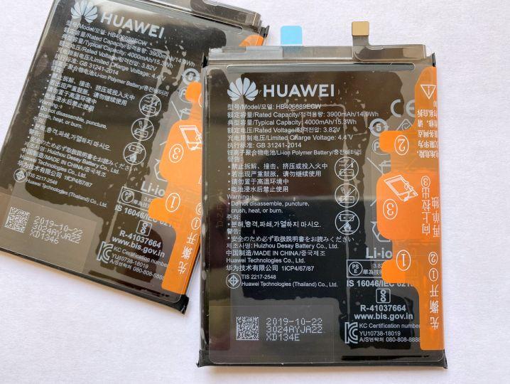 Батерия за Huawei Y7 2018 HB406689ECW