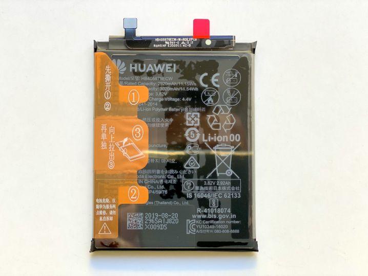Батерия за Huawei Honor 7S HB405979ECW