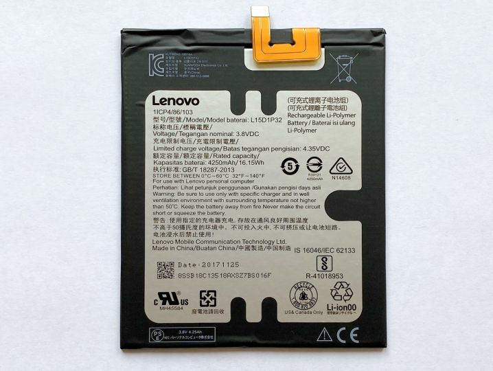 Батерия за Lenovo PHAB PB1-750M L15D1P32