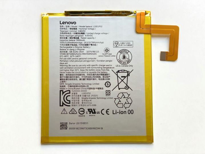 Батерия Lenovo L19D1P32