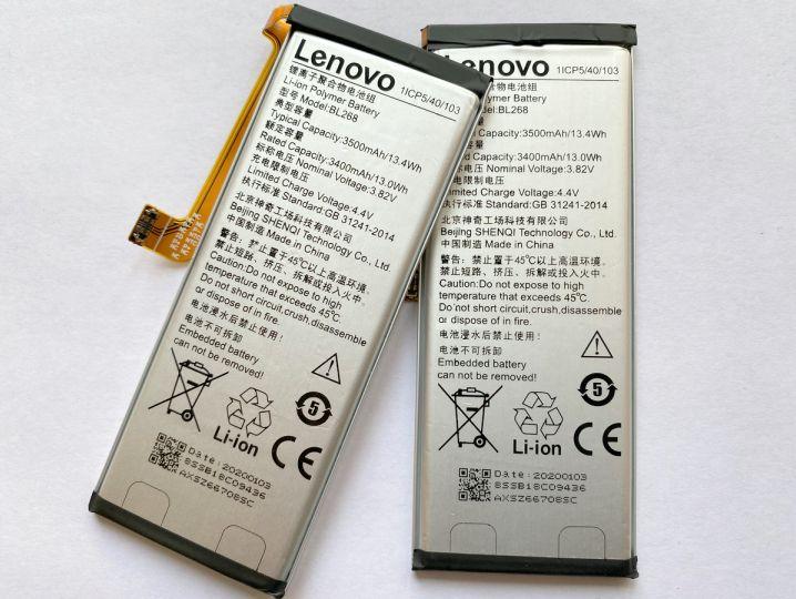 Батерия за Lenovo ZUK Z2 BL268
