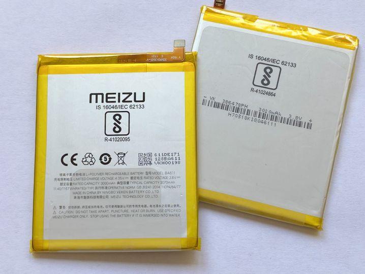 Батерия за Meizu M5 BA611