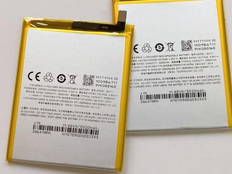 Батерия за Meizu M6 BA711