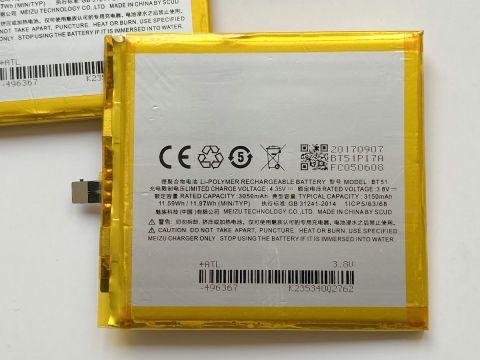 Батерия за Meizu MX5 BT51