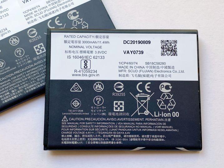 Батерия за Motorola Moto E6 Plus KC40