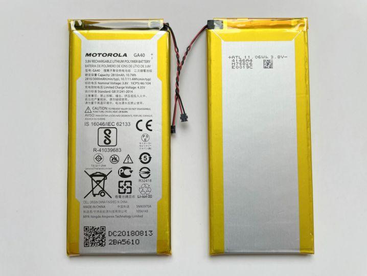 Батерия за Motorola Moto G4 XT1622 GA40