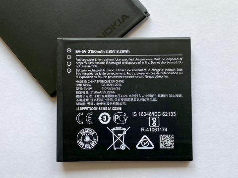 Батерия за Nokia 1 BV-5V