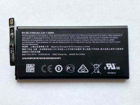 Батерия за Nokia 800 Tough BV-5D