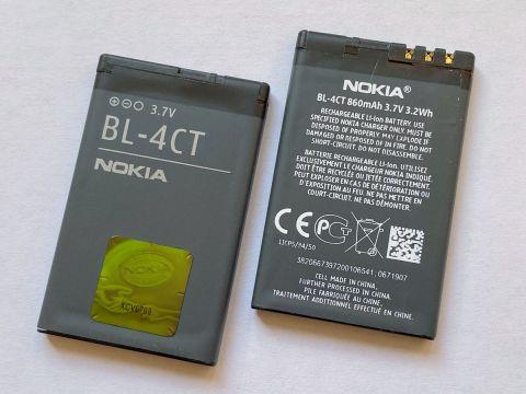 Батерия за Nokia 5310 XpressMusic BL-4CT