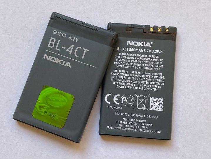 Батерия за Nokia 2720 Fold BL-4CT