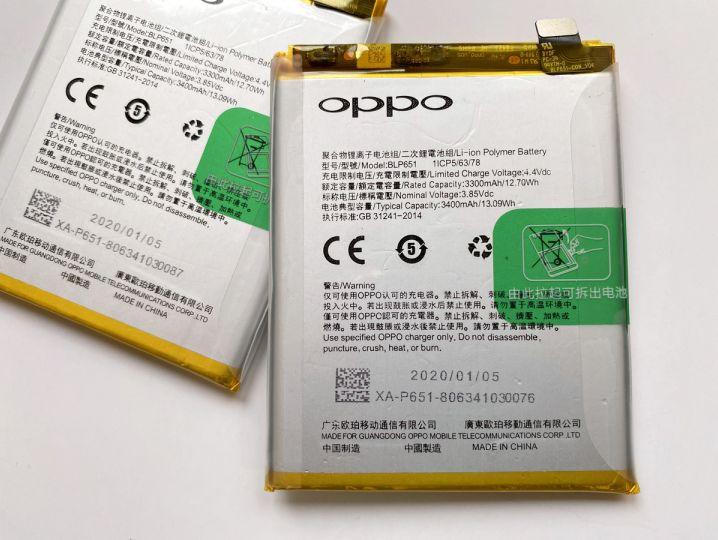 Батерия Oppo BLP651