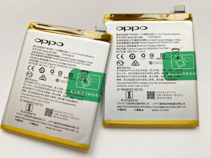 Батерия за Oppo F9 BLP681