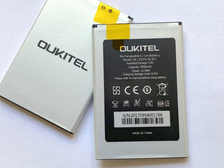 Батерия за Oukitel C8