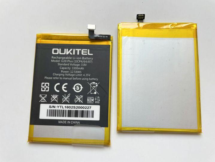 Батерия за Oukitel U20 Plus