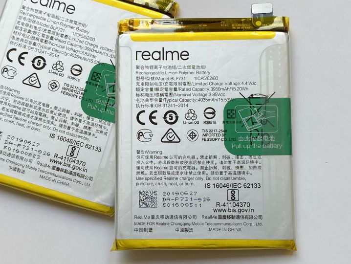 Батерия Realme BLP731