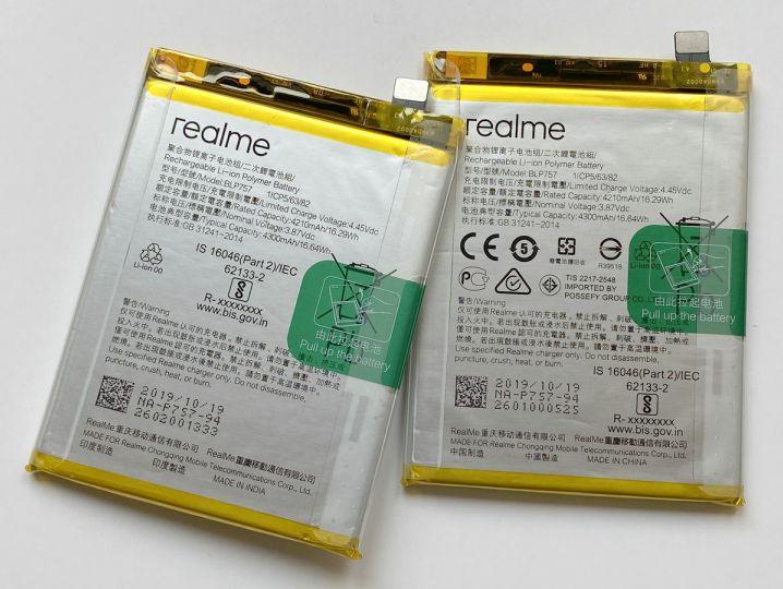 Батерия за Realme 6 BLP757