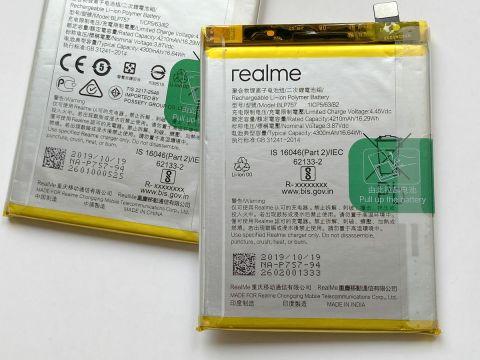 Батерия за Realme 6 Pro BLP757