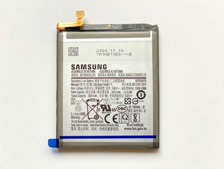 Батерия за Samsung A41 A415 EB-BA415ABY