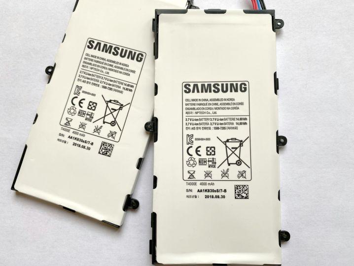 Батерия за Samsung Galaxy Tab 3 7.0 P3200 T4000E
