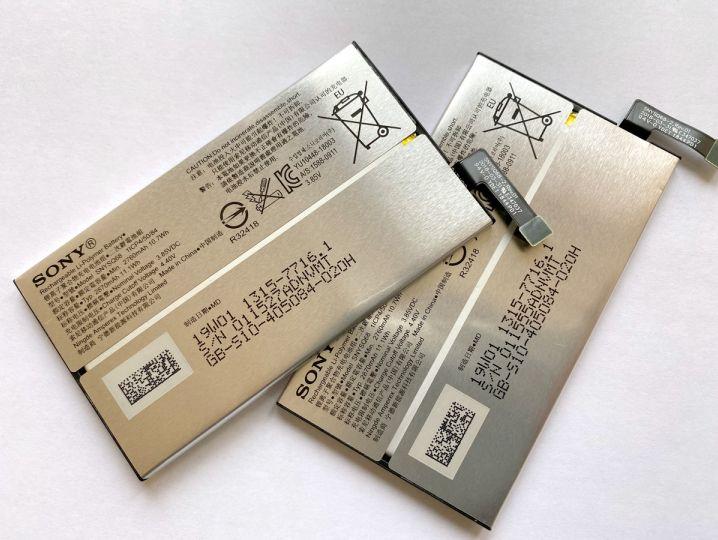 Батерия за Sony Xperia 10 Dual I4113 SNYSQ68
