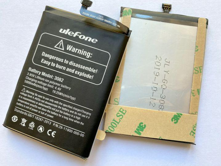Батерия за Ulefone Armor X5