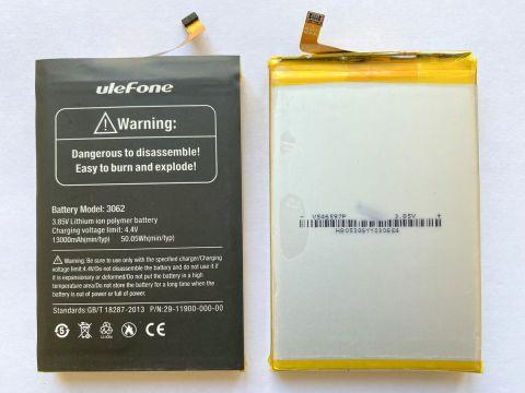 Батерия за Ulefone Power 5S