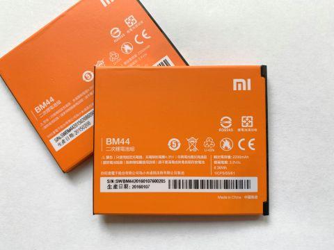 Батерия за Xiaomi Redmi 2 BM44