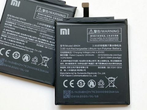 Батерия за Xiaomi Redmi 5A BN34