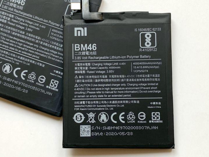Батерия за Xiaomi Redmi Note 3 BM46