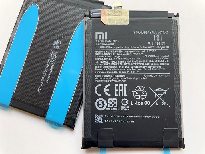 Батерия за Xiaomi Redmi Note 10 Pro Max BN53