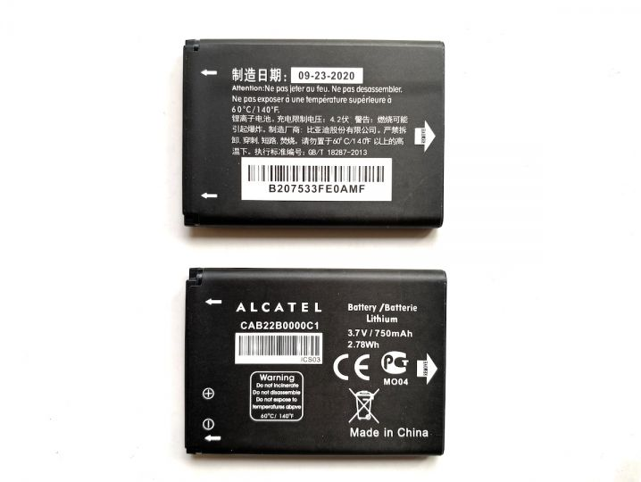 Батерия за Alcatel 2010 CAB22B0000C1