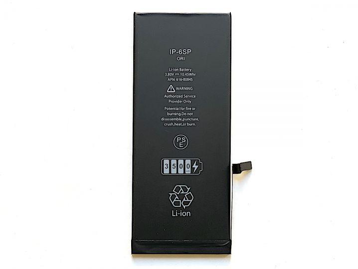 Батерия за Apple iPhone 6S Plus 3500mAh