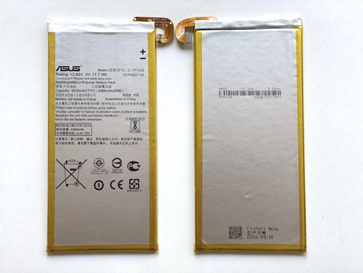Батерия за Asus ZenFone 3 Ultra ZU680KL C11P1516