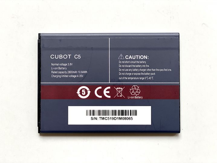 Батерия за Cubot J5 2019
